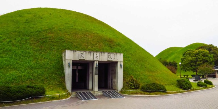 7 Gyeongju Daereungwon Tomb